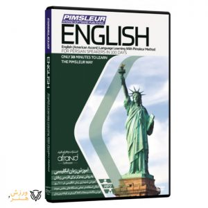 خودآموز زبان انگلیسی پیمزلر PIMSLEUR ENGLISH